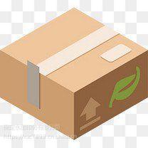 厂家定制 茶叶化妆品硬纸包装盒 礼品天地盖纸盒 内衣盒 定制