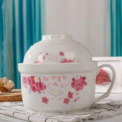 大容量耐热冷防漏便当盒保鲜碗陶瓷三件套骨瓷碗带盖饭碗冰箱套装