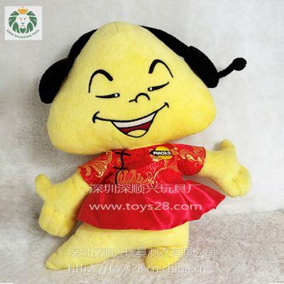 深顺兴玩具 毛绒玩具厂家 公仔定制水晶超柔女孩毛绒娃娃