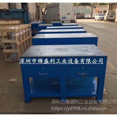 锦盛利-1218 河北模具工作台,保定模具钳工台,沈阳模具组装台