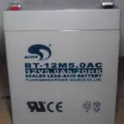 赛特蓄电池BT-12M10AC 赛特12V10AH 通信机柜专用蓄电池