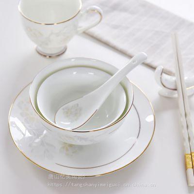 唐山亿美批发陶瓷餐具 骨瓷描金边米饭碗实用礼品 酒店摆台定制