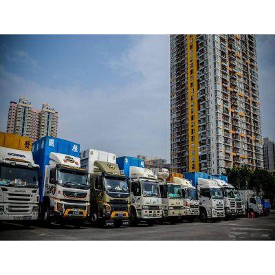舟山到香港物流专线,舟山到香港货运,当天提货,3天到达