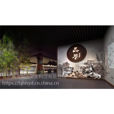 酒类博物馆设计|酒类体验馆设计|酒类博物馆设计的收费标准