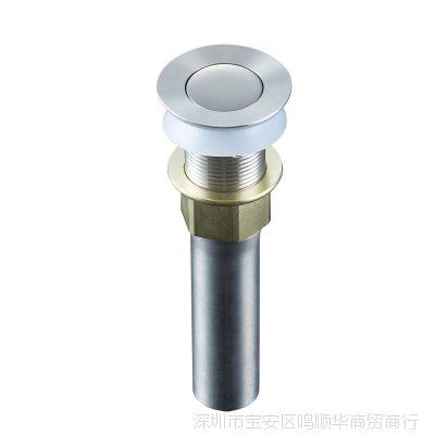 洗手盆下水管洗脸盆下水器不锈钢面盆排水软管池防臭翻盖配件台盆