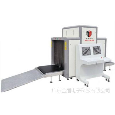 东莞工厂直销安检机8065 车站 快递包裹 X光射线安检机