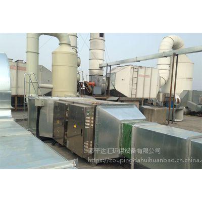 工业有机废气收集净化成套设备生产厂家报价环保设备
