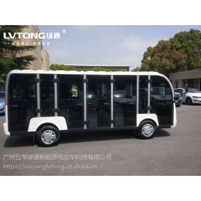 广东绿通 十四座封闭式观光车 LT-S14.F