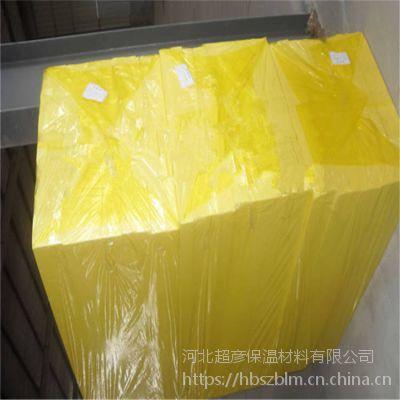 高平市A级防火离心玻璃棉卷毡大量销售价格