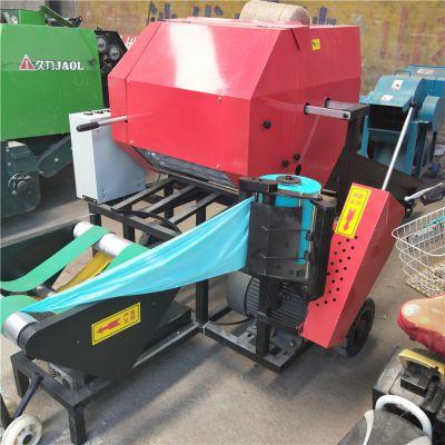优质秸秆打捆机 捡拾打捆机 油电两用秸秆粉碎打捆包膜机