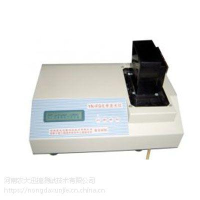 化学发光仪YN-FGⅠ型