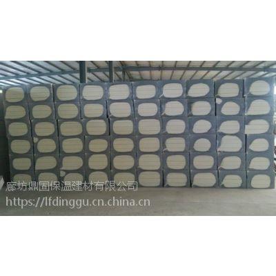 贵州省鼎固40厚硬质聚氨酯保温板特点