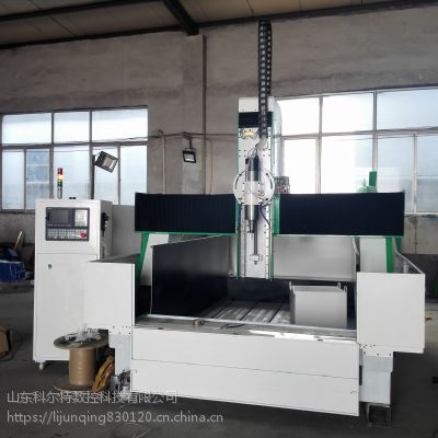 山东科尔特KET-1320重型雕铣机 潍坊精细模具雕铣机
