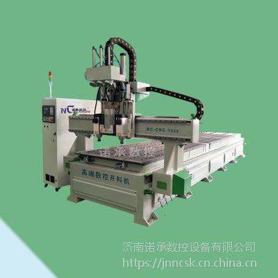NC-1325定制家具木工机械设备 新款衣柜数控开料机 打孔开料开槽数控下料机