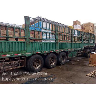 汕头到广东深圳找13米17.5米回头车出租返程带货价格合理