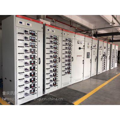 防爆动力配电箱XL-21 配电柜 讯豪