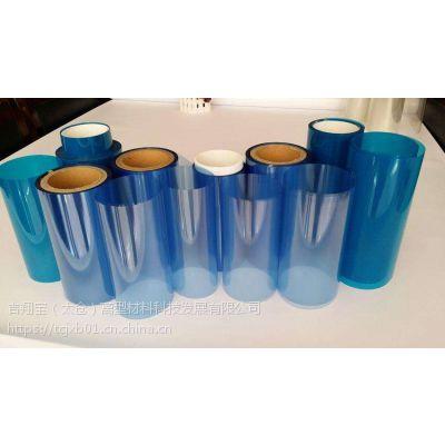 离型膜生产厂家 蓝色离型膜 PET离型膜批发吉翔宝