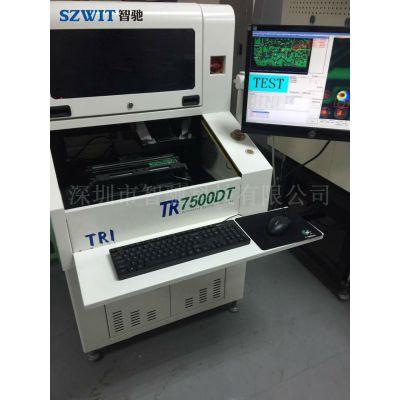 AOI检测设备 德律TR7500DT离线AOI检测仪
