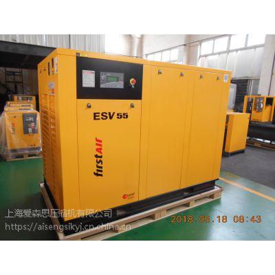 上海爱森思 节能螺杆空压机厂家 ESV 15螺杆式空压机价格 现货供应