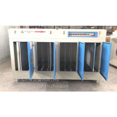 光氧催化废气处理设备喷漆烤漆房废气处理设备光阳催化净化器