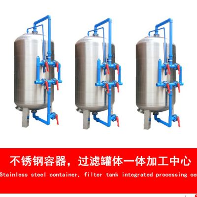 浙江学校小区社区医院纯净水饮用水大小流量多介质机械过滤罐 广旗牌