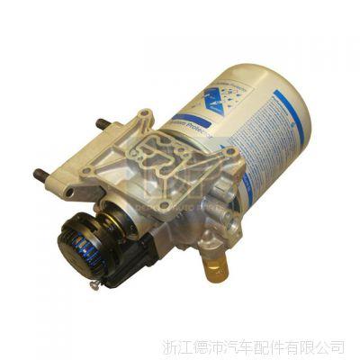 供欧系重型商用车制动系副厂件斯堪尼亚scani压缩空气干燥筒总成9325109562/2077974