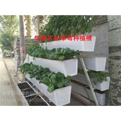 华耀温室草莓立体种植槽安装快捷,A型栽培架加工过程