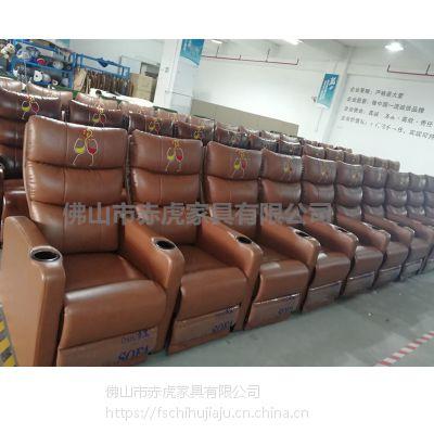 现代高端影院皮制电动组合沙发,IMAX厅沙发座椅,功能座椅厂家直销