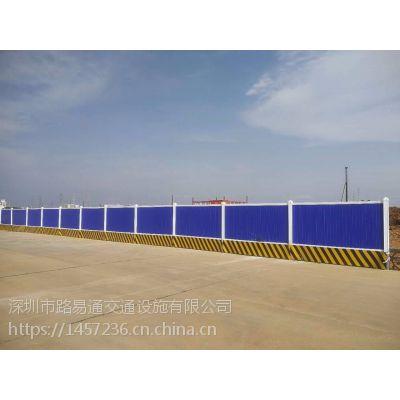 宝安区pvc围挡安装一站式厂家深圳pvc工地围栏
