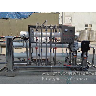 郑州2吨单级反渗透设备RO反渗透纯水设备生产厂家2吨双级反渗透设备超纯水设备价格