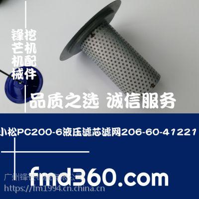 天津挖掘机配件小松PC200-6挖机液压滤芯滤网206-60-41221,2066041221