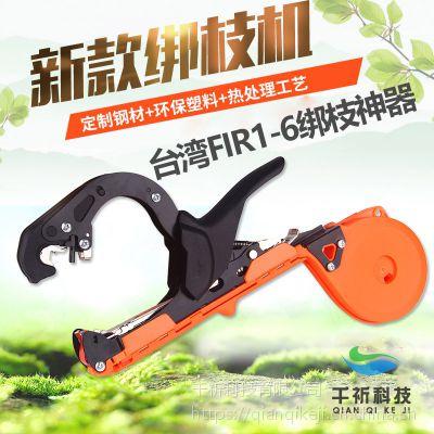台湾全新款FIR1-6绑枝机 葡萄绑枝器 西红柿绑蔓枪 黄瓜绑蔓机 豆角绑蔓器 绑蔓枪 捆绑器 结束