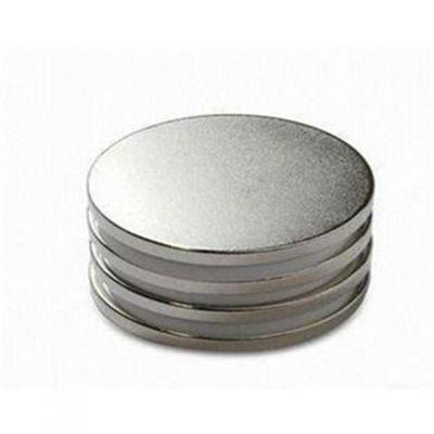 「亿兴电子」好货源(图)-包装磁铁直供-包装磁铁
