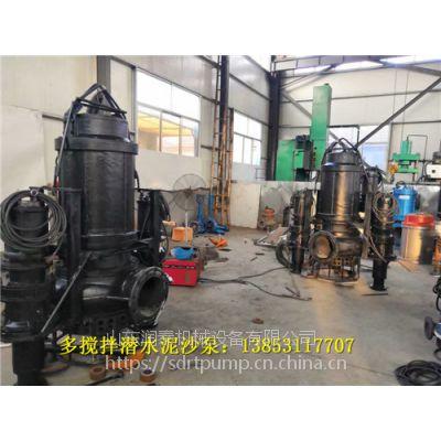 环保工程沉淀池泥砂层清理专用泵 特价 清淤泵优惠价