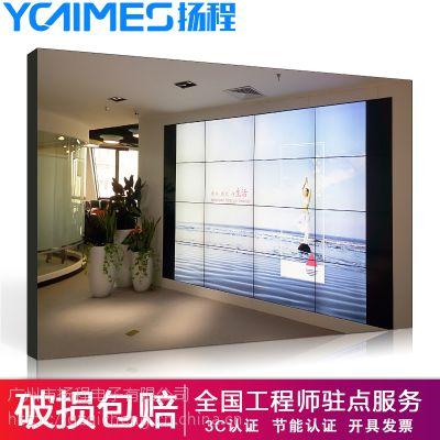 扬程电子55寸液晶拼接整机 厂家电视墙 拼接屏 液晶拼接屏 大屏幕显示器