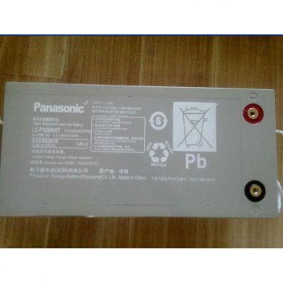 ups松下LC-P12200蓄电池