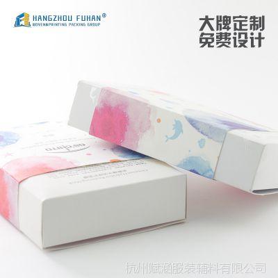 实力厂家批发进口机四色印刷覆膜防掉色可折叠面膜包装盒定制