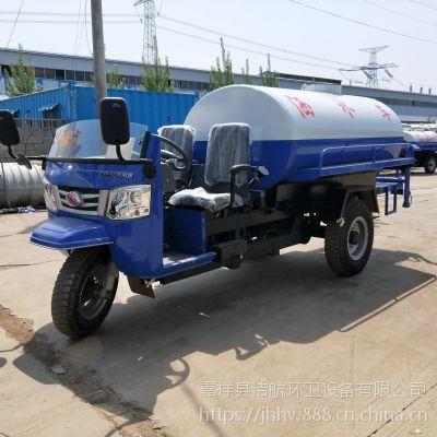江苏小型洒水车2吨三轮雾炮洒水车多少钱