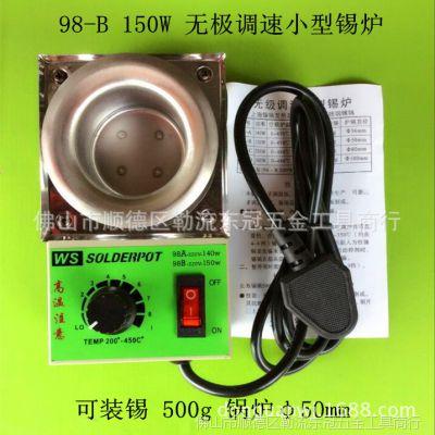 供应150w-680w 无极调温熔锡炉 无铅锡 高温锡专用锡炉
