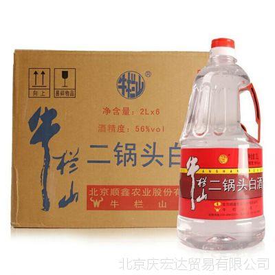 北京牛栏山二锅头牛桶56度清香型桶装泡酒2000ml*6桶 白酒整箱