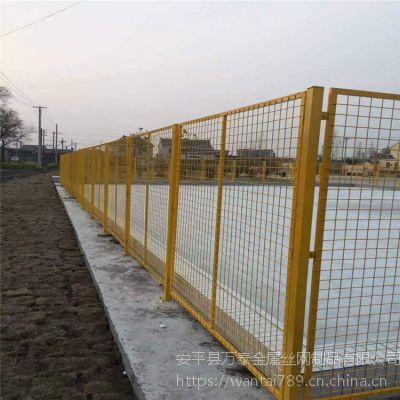 黄色车间隔离网 边框护栏网 优质低碳防护网