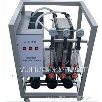 锦州水处理设备|水处理设备哪家好