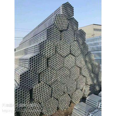 热镀锌消防专用管,天津热镀锌管厂家生产热镀锌管,沟槽管件