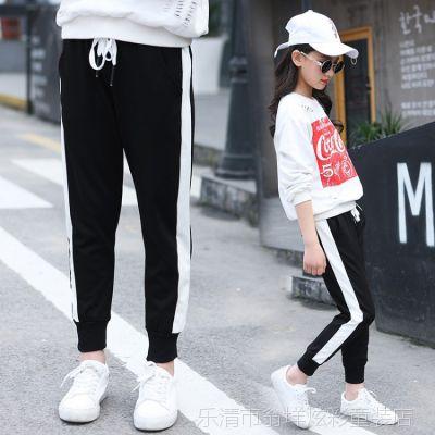 女童针织裤夏季2018新款休闲运动舒适童装中大童百搭黑白条女裤