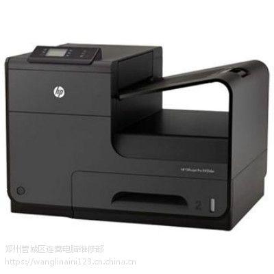 高新区上门复印机维修惠普打印机加墨多少钱