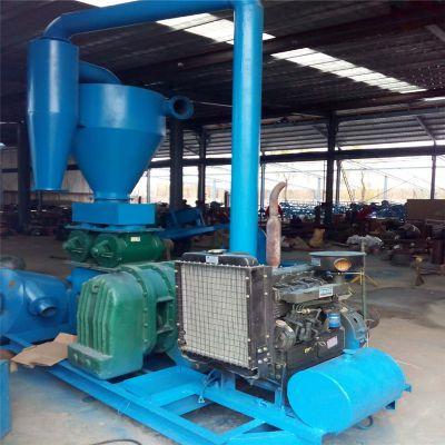 自吸式气力吸粮机直销 港口专用散粮输送机设备