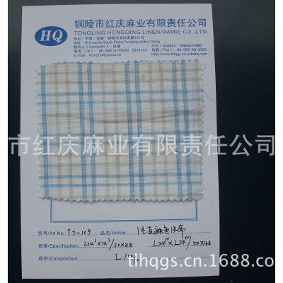 厂家直销 101#亚麻布料 色织布 服装面料
