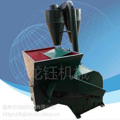 加厚型麦草自动进料粉碎机 高产量全自动饲料粉碎机