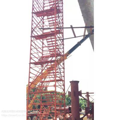 供应建筑施工安全爬梯 安全可靠 综合效益好