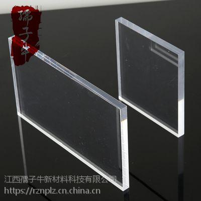 亚克力板材广东亚克力有机玻璃板挤压板厂家